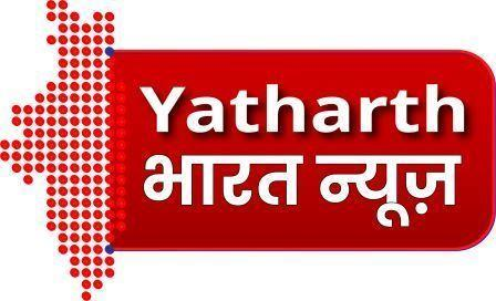 yatharth bharat news client logo